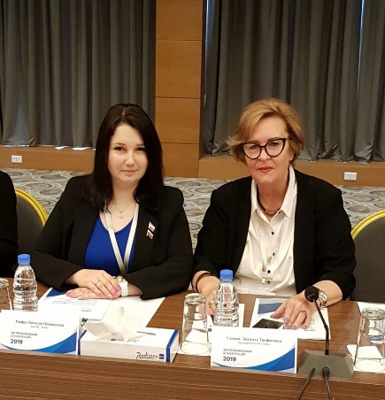 В Ливане состоялась Региональная конференция