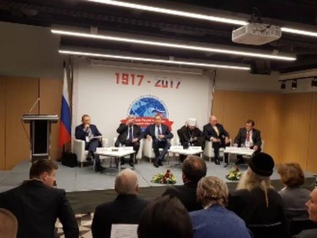 XXIX заседание всемирного координационного совета соотечественников