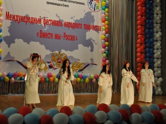 Мероприятия ко дню народного единства в России