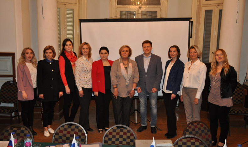 Вторая Конференция Молодёжной общественной организации «Родина»