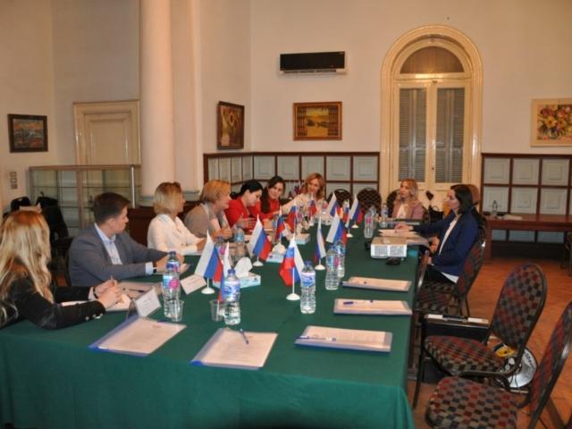 II Конференция Молодёжной общественной организации «Родина»