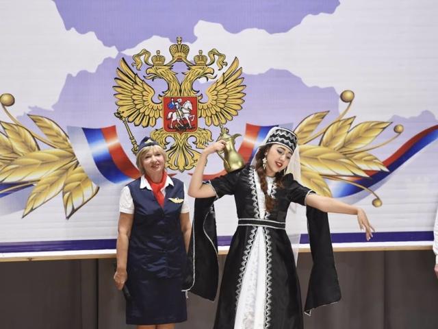 Вместе - мы Россия